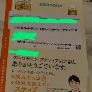 ☆認知症の母の郵便物転送☆
