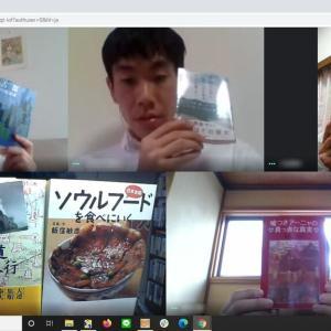 【カンタービレ読書会】「旅行に行った気分になれる本」(2020年8月2日)