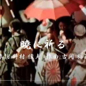 【書評】『古関裕而の昭和史 国民を背負った作曲家』