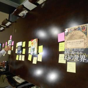 社内読書部xEGMフォーラム+(2月27日)