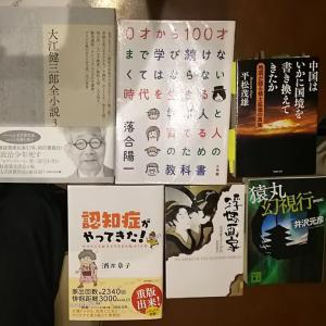 【品川読書会】第24回(2019年4月17日)