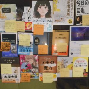 「読書会主催者の集い 5月26日(日) @BREWBOOKS 西荻窪」参加報告