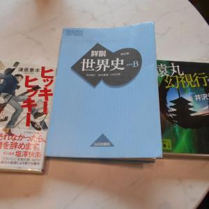 【品川読書会】第27回(2019年7月17日)