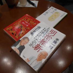 【品川読書会】第28回(2019年8月21日)