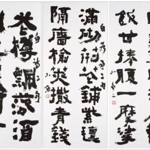 台北國際藝博會。我展出三字八印。