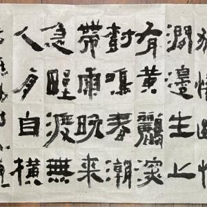 滁州西澗。唐韋應物詩。