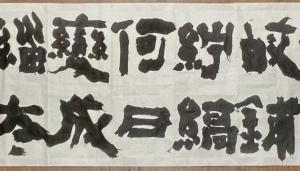 蘇東坡次韻子由岐下詩21首,此詠橫池。