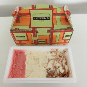 オーストラリア、メシーナ(Messina)のジェラートアイスがオシャレ!
