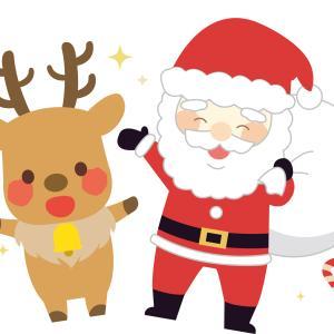 クリスマスにおすすめの英語絵本【10人の、こびとさん】からの、英語で【ごっこ遊び】