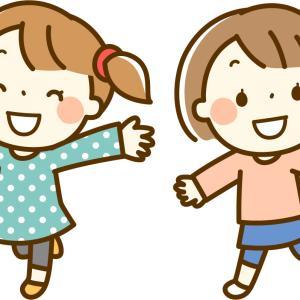 英語のオンラインレッスン 小学校4年生【29週目から32 週目のレッスン内容】