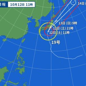 <10/12> 台風通過待ちです