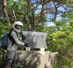 信州中部☆林道物見遊山2020夏(②日本のヘソ)