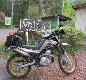 南信林道ツーリング2019初夏(②駒ヶ根ユースホステル)