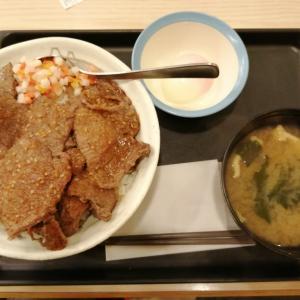 松屋の選べる極旨ソースの牛ステーキ丼デカ盛り