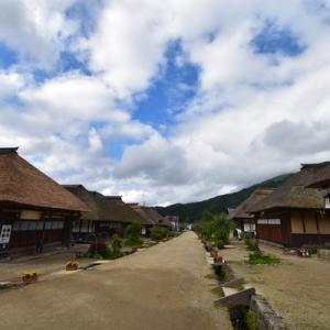 大内宿の宿場町