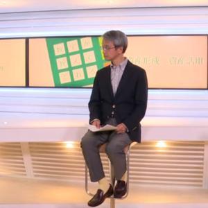 特別番組『数字が教えてくれる 資産形成・資産活用』今日から連続放送!