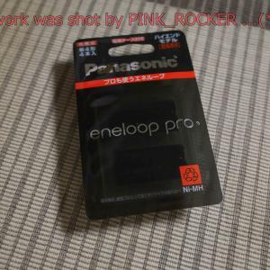 eneloop PRO+充電器・・・
