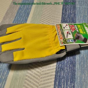 手袋・・・