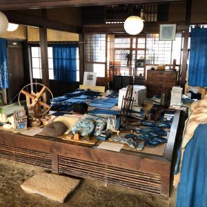 大人の遠足② 藍染め棉屋~好古園~ラポム