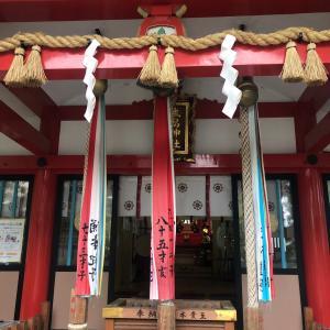阪急電車装飾列車「すみっコぐらし号」に乗って  大阪梅田から武庫之荘に帰ります