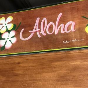 西宮に新入会の生徒さん、大好きなハワイの植物を自分の手で描いて、