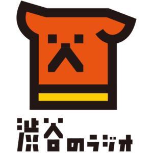渋谷のラジオ『渋谷自転車部』