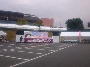 第28回福知山マラソンの参戦レポート(自転車メインでサブ3.5達成)