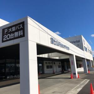 富士山リゾートホテル【賛否が極端に分かれる2017年オープンの謎ホテル( ゚Д゚)訳あり1泊2食7000 円(税込)】