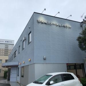 伊勢崎ステーションホテル【一泊朝食付き3,009円~】