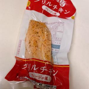 12/8(火)47.25kg ↓