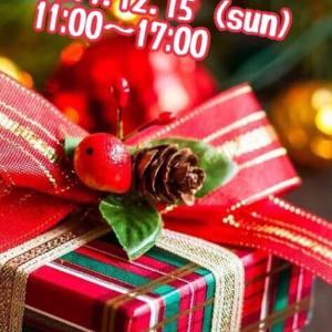 バザーで楽しんで☆12月15日キラ活向上委員会