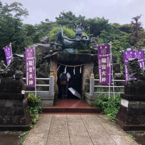 江の島神社その2 岩屋の亀石と龍神