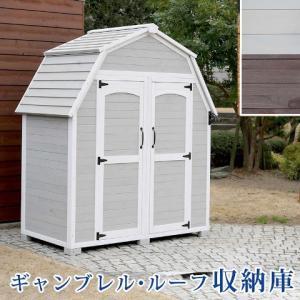 ガーデンにおしゃれでかわいい大型収納庫おすすめです~❤