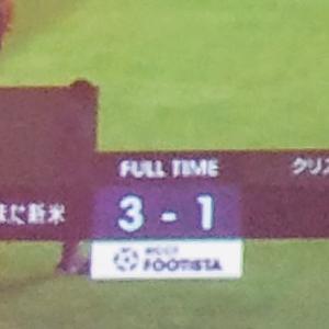 FOOTISTA PLAYER'S CUP(エリア予選大会~九州A)結果