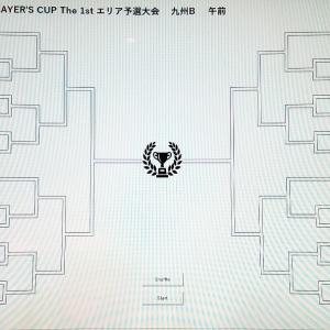 FOOTISTA PLAYER'S CUP(エリア予選大会~九州B)開幕