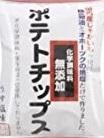 Vol.1 深川油脂工業 化学調味料無添加ポテトチップス