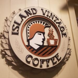 アイランドビンテージコーヒー