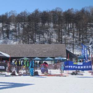 スキー試乗会2021 アサマ2000