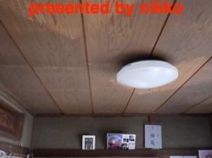 二階の天井が殆ど雨漏りすると言うのであれば葺き替えしか無いでしょう。