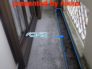 FRP防水が雨漏りで下地からやりかえないとダメです。(^_^;)