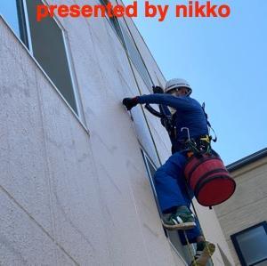 高所ロープ施工で雨漏りの修理。