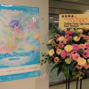 クリィミーマミの、高田明美 個展