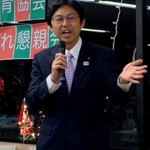 12月14日 本日は国立市体育協会年忘れ懇親会に出席しました
