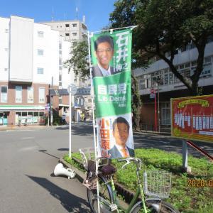 6月17日 本日は矢川駅北口で朝の市政報告を行い、夕方からは自民党都連青年局の会議に出席しました