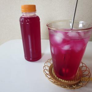 7月5日 先日家内が赤しそジュースを作りました