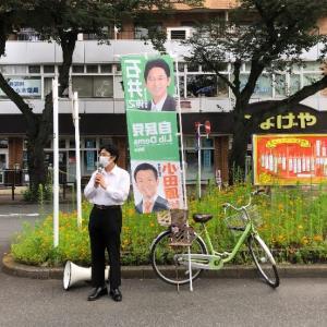 8月5日 本日は矢川駅で朝の市政報告を行いました