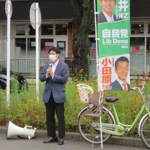 9月16日 本日は矢川駅北口で朝の市政報告を行いました