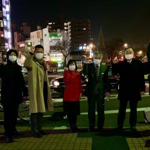 12月3日 本日は国立駅南口で街頭活動を行いました