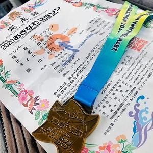 おきなわマラソン2020、サブスリーならず・・・。