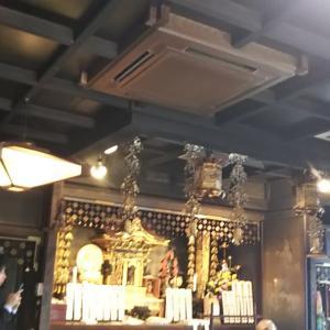 龍ヶ崎観音(龍泉寺)